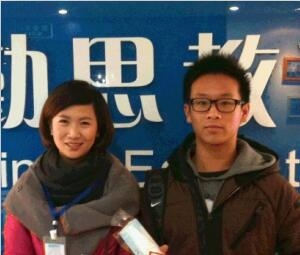 重庆课外辅导—罗同学