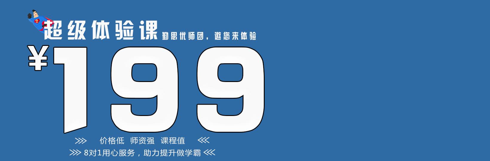 渝北校区·渝北区回兴双湖路木鱼石花园(一中寄宿学校对面)
